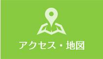 耳鼻咽喉科内藤クリニック アクセス・地図